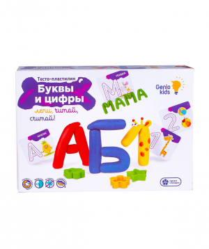 Set  for kids  «Testo-plasticine, letters and numbers»