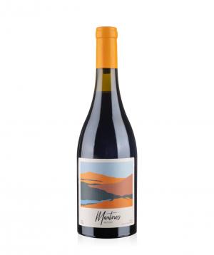 "Wine ""Martiros"" red dry 750 ml"