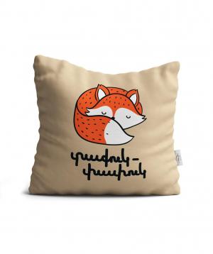 "Pillow ""Marpe"" handmade, decorative №4"