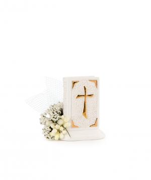 Տարոսիկ «Edit Sweet» մկրտության