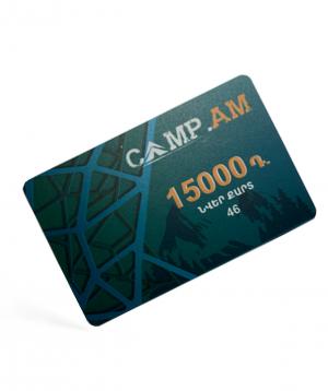 Նվեր-քարտ «Camp.am» 15,000