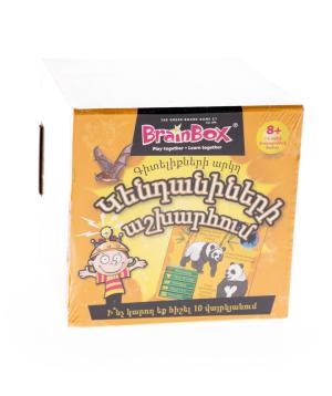 Խաղ «BrainBox» Կենդանիների աշխարհում