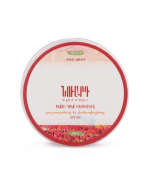 Day cream `Nuard` for face