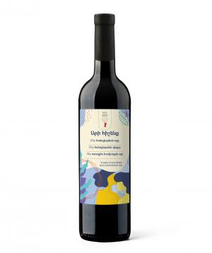 Գինի «Talking Wines» Արի հիշենք, կարմիր չոր 750մլ