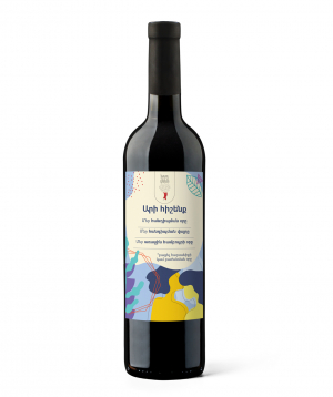 Wine `Talking Wines` Let's remember, congratulations, red dry 750 ml