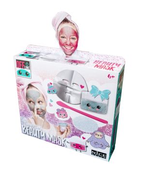 Collection `Nice Group` of cosmetic mask