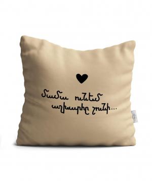 "Pillow ""Marpe"" handmade, decorative №9"