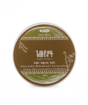Mask `Nuard` with green clay, nourishing 50 ml