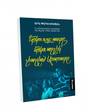 """Book """"Two Rockstars, two girls and the Mount Ararat"""""""