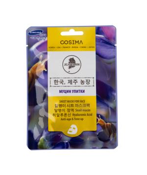 """Fabric mask """"Cosima"""" Snail mucin"""