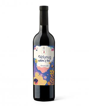 Գինի «Talking Wines» Գինուց անու՜շ ես կարմիր չոր 750 մլ