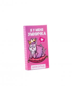 Chocolate `Jpit.am` milk, Я у меня умничка