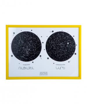 Անհատական մանկական աստղային քարտեզ A3_08