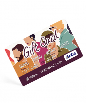 Նվեր քարտ «Yerevan Mall» 10000