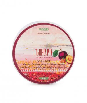 Cream-scrub `Nuard` field flowers
