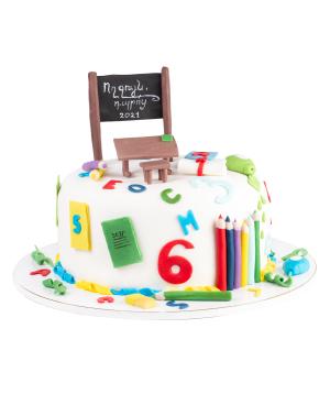 Cake `School`