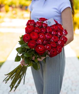 Վարդեր «Luxor» կարմիր 29 հատ