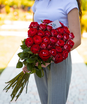 Roses «Luxor» red 29 pcs