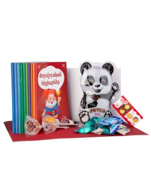 """Gift box """"4U ՀԱՅՐԵՆԻՔ"""" for kids"""