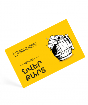 "Gift card ""Beer Academy"" 50,000 AMD"