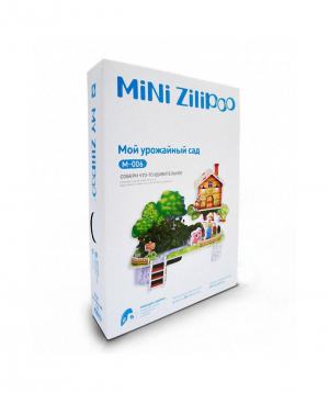 """Puzzle """"MINI Zilipoo"""" 3D, orchard with natural plants"""