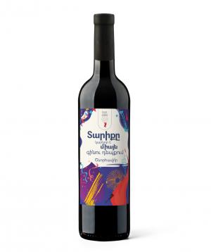 Գինի «Talking Wines» Տարիքը կարևոր է միայն գինու դեպքում, կարմիր չոր 750 մլ