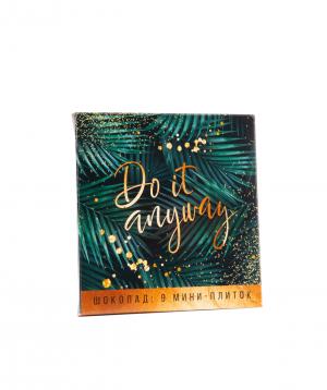 Envelope `Jpit.am` chocolate, Do it anyway
