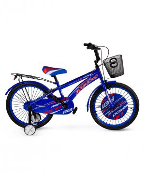 Bicycle `Rapido` 20-2R01