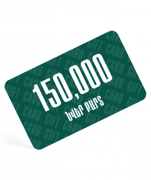 Նվեր-քարտ «4u.am» 150,000