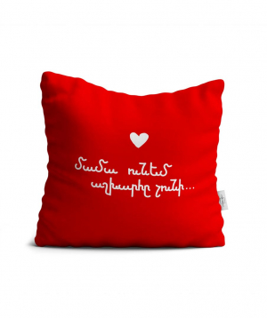 Pillow `Marpe` handmade, decorative №11
