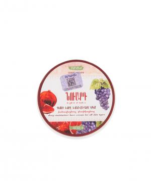 Cream `Nuard` deep moisturizing and softening cream, for face