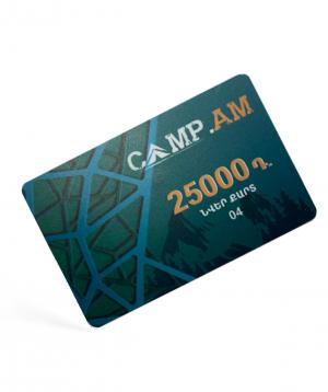Նվեր-քարտ «Camp.am» 25,000