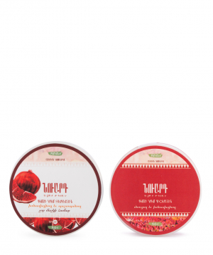 Collection `Nuard` day and night face cream