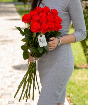 "Roses ""Ashram"" coral 15 pcs"
