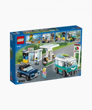 Lego City Կառուցողական Խաղ «Տեխնիկական սպասարկման կենտրոն»