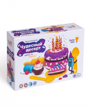 Plasticine for kids «Wonderful dessert»