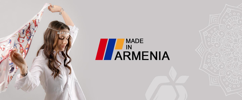 Արտադրված է Հայաստանում